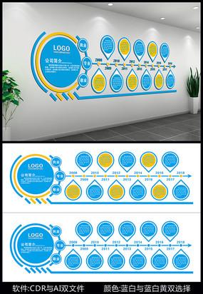 公司企业文化背景形象墙