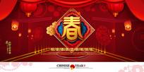 红色新年海报背景模板