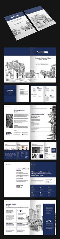 简约商务画册