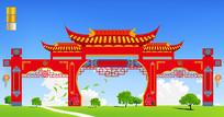 全矢量春节长拱门设计