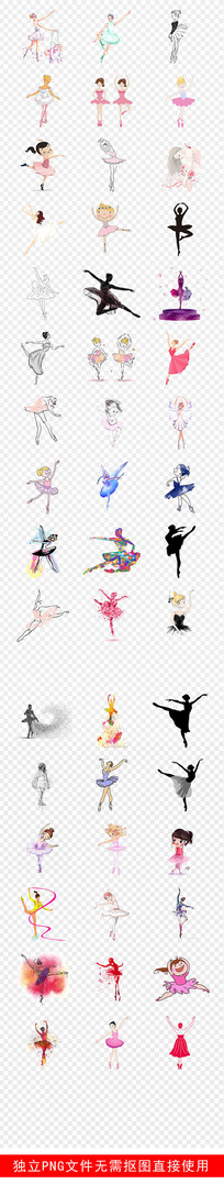舞蹈班芭蕾培训美体招生素材PNG