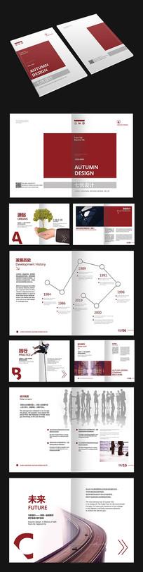 现代企业文化画册