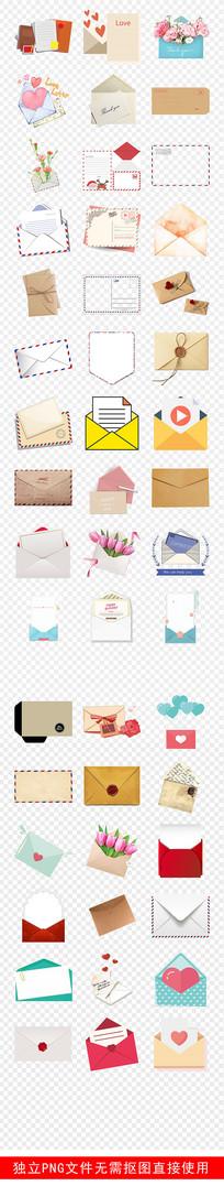 信封邮件信件图标素材PNG