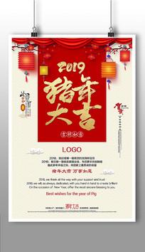 中国风新年元旦贺卡明信片设计
