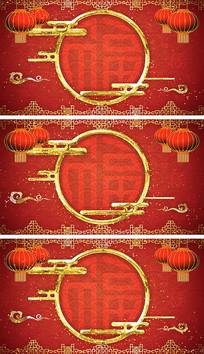 中国风元旦春节联欢晚会背景视频