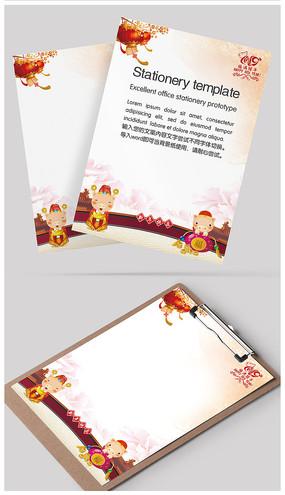 猪年喜庆吉祥剪纸传统信纸