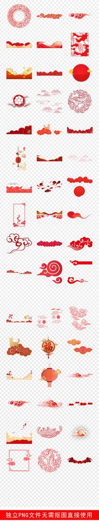 中国风古典红色祥云祥纹素材 PNG