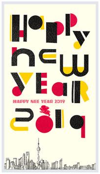 2019创意新年海报