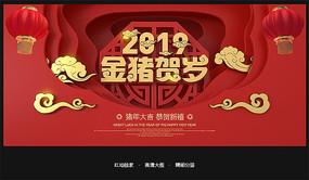 2019春节海报宣传设计