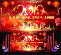 2019猪年晚会背景 PSD