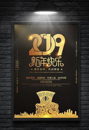 2019猪年新年快乐黑金海报