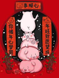 Q版猪猪叠罗汉插画psd分层