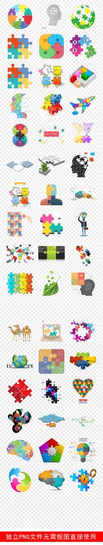 彩色拼图创意商务ppt素材