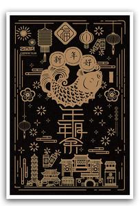 创意剪纸新年春节海报