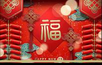 春节喜庆展板素材