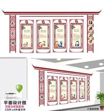 弟子规学校文化墙