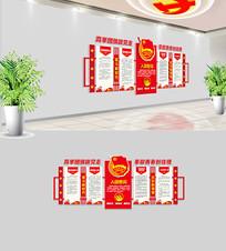 共青团文化墙布置模板