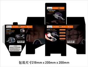 黑色体育用品包装盒