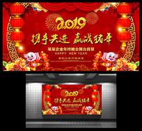 红色2019新年晚会舞台背景板