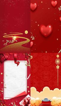 红色喜庆新年海报背景