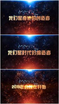 会声会影x8企业年会震撼字幕