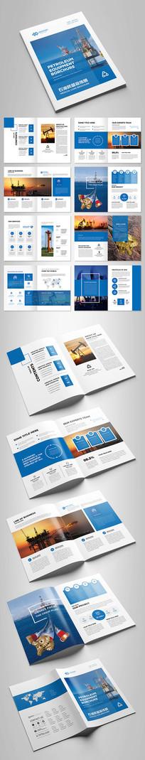 简约蓝色石油设备画册机械画册