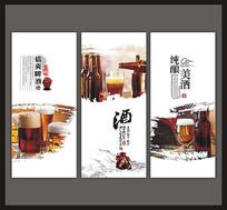 啤酒宣传展板设计模版