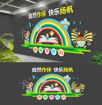 时尚彩虹幼儿园文化墙形象墙