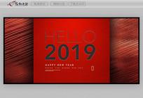 时尚质感2019新年背景展板