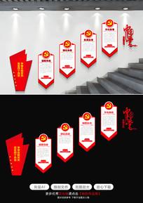 四个自信党建楼梯文化墙 AI