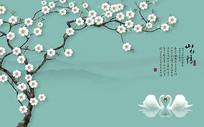 新中式山水情天鹅清新花卉背景墙