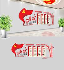 中式廉政文化墙布置模板