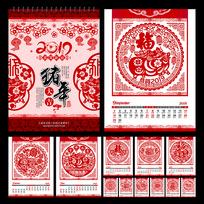 猪年大吉中国剪纸台历
