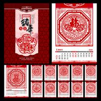 猪年大吉中国剪纸台历模板