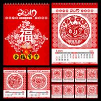 猪年大吉中国剪纸艺术台历
