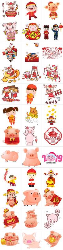 2019卡通猪图片