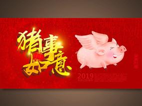 2019猪事如意新春海报