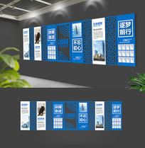 3D蓝色企业文化墙