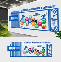 3D企业精神文化墙形象墙