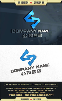 S字母标志S字母LOGO设计