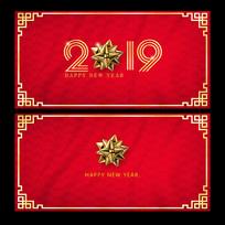 创意2019新年贺卡设计