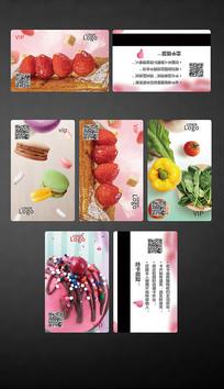磁条会员卡设计