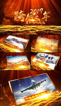 大气企业年会图文展示AE模板