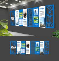 大型蓝色企业文化墙