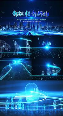 光线粒子企业宣传年会开场片头