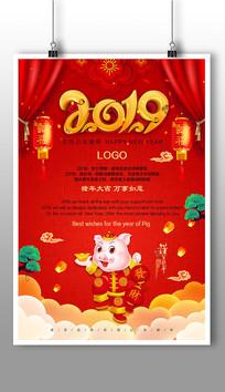 红色喜庆猪年新年贺卡设计