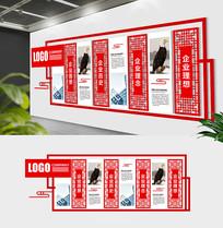 红色中式企业通用文化墙