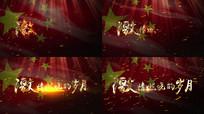 火焰燃烧文字视频模版