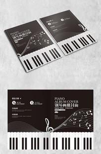梦幻音乐钢琴封面