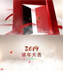 新年年会片头AE模板